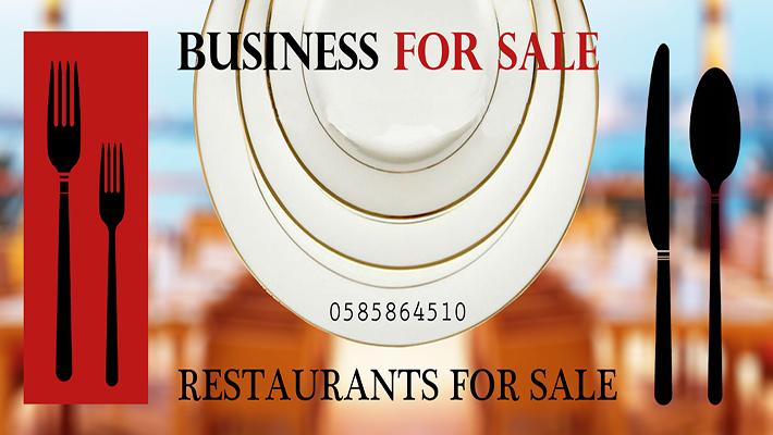 Running Restaurant for SALE IN  BUR DUBAI