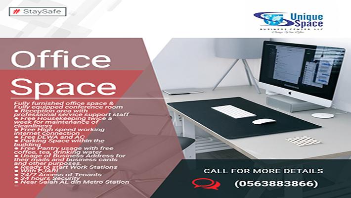 Fully Serviced Office /No Commission! -Ready Ejari / DEWA Free